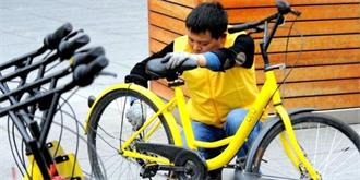 """共享单车被上""""私锁""""、毁坏二维码?已违法!"""