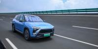ES8高速续航仅226公里?高端纯电动汽车还有很长的路要走