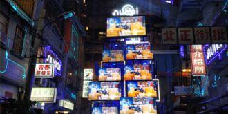 芒果TV牛奶盒子新品上线!搭载全新系统牛奶OS