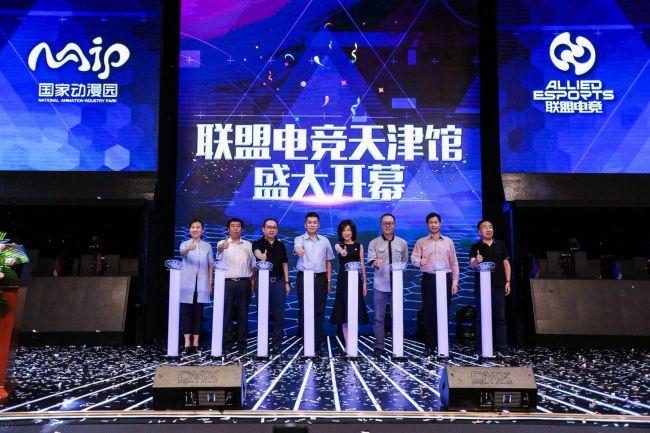 华北电竞新地标——联盟电竞天津馆正式启用