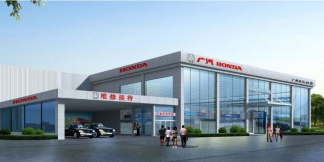 """从《中国汽车四十年》看4S店的""""革命之路""""2.png"""