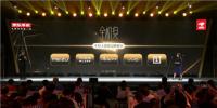 京东2018金机奖:魅族、一加手机斩获年轻人最爱品牌