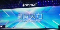荣耀8X系列在古城西安发布  千元全面屏再添顶尖实力机型