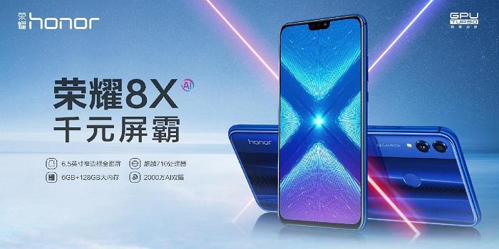 荣耀8X全面评测:最值得入手的千元全面屏手机