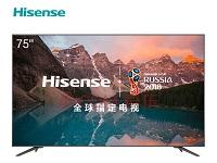 海信LED75E7U 75英寸超高清电视 4K HDR