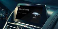 宝马宣布推出车载语音助手 将于其他平台兼容