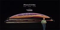 2018苹果秋季新品发布会  iPhone新品三款齐发6499元起