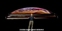 iPhone Xs创新不足引吐槽  福布斯:苹果让自己变成了摩托罗拉