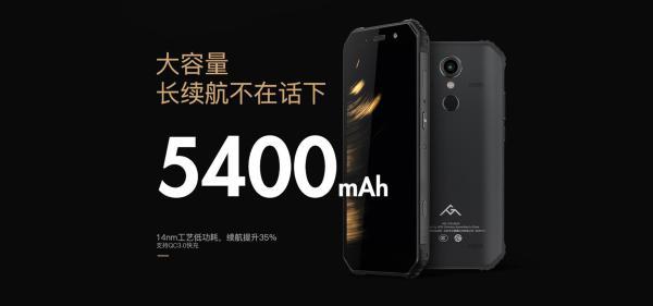 0913 手机4