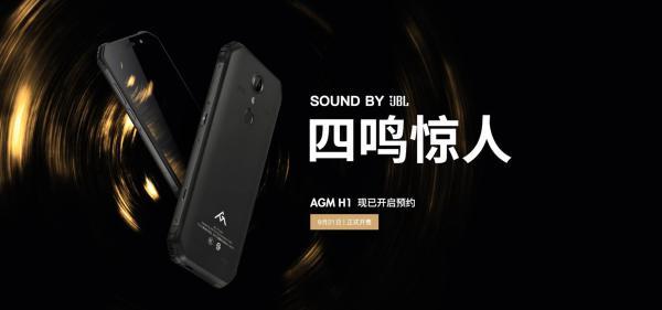 0914 手机1