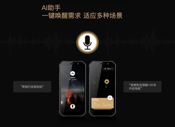0913 手机5
