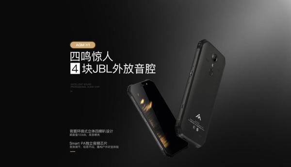 0914 手机2