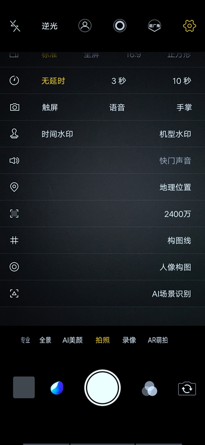 Screenshot_20180914_093155