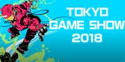 2018 TGS东京电玩展即将开幕,多款大作竞相亮相