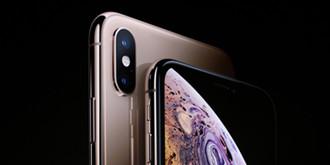 库克披露iPhone XS Max高价背后的原因:要创新就有代价