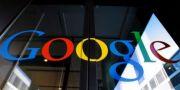 谷歌纵容第三方程序读取用户信息最新进展:将于26日召开听证会
