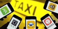 网约车和出租车谁更安全?最高法院司法统计结果出炉