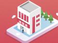 租东东牵手零售巨头迪信通,打造信用租机新生态