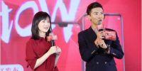荣耀当红时尚show  荣耀8X系列魅焰红配色正式发布