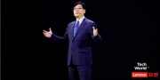 联想创新科技大会正式开幕,杨元庆:不会放弃摩托罗拉手机业务