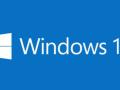 Windows 10更新版存严重Bug:自动删除用户部分数据