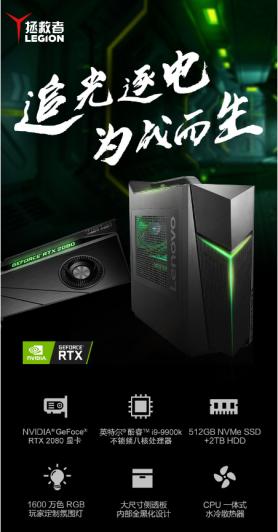 再创实力巅峰,联想拯救者刃9000 3代今日正式开售!