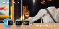 苹果Apple Watch 4到底有多火爆? 广达满负荷生产仍供不应求