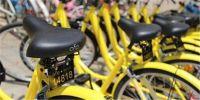共享单车发展颓势:乱停乱放将被列入信用黑名单