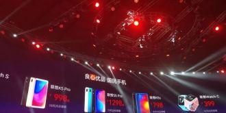 驱动中国晚报|搜狐视频节目侵权赔159.5万  朱一龙亮相联想发布会