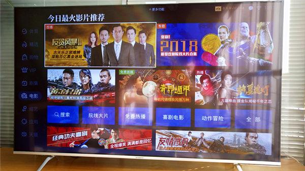 创维55吋4K电视H7S评测:全面屏+护眼 买到就是赚到