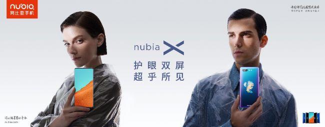 """努比亚X颠覆全面屏""""行业规则"""",超越100%屏占比成真"""