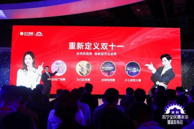 苏宁电器的竞争优势_火力全开的苏宁,让双11家电销售的比拼早早失去悬念_驱动中国