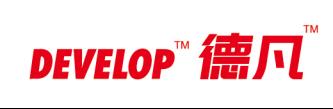 【产品最终稿】聚焦一体化解决方案,DEVELOP德凡发布12款数码复合机新品409