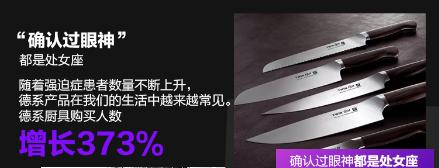 苏宁国际双十一战报:97分钟销售超去年全天