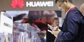 华为将推出AR眼镜!或与苹果展开竞争