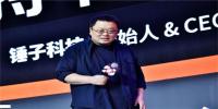 驱动中国晚报丨AI应届博士生年薪飙至80万 锤子科技陷入危机