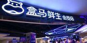 """盒马CEO侯毅就""""标签门""""致歉:盒马上海区总经理被免职"""