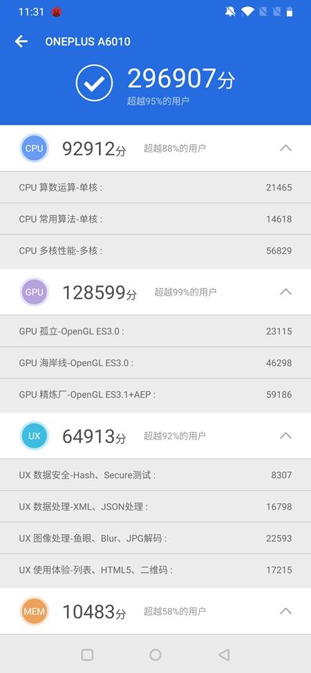 Screenshot_20181119-113115