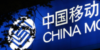 运营商加入5G终端之战,中国移动2019年将推5G终端自主品牌