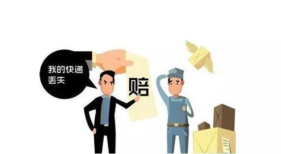 推动快递保价大众化,顺丰、京东、通达系谁更彻底?-快递新闻网