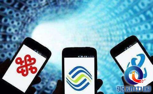 晚报丨首批5G手机价格超八千 ofo遭9家公司起诉