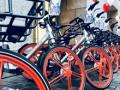 外媒:摩拜单车正接受德国数据监管机构调查