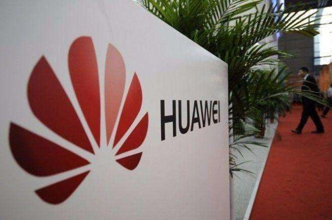 晚报丨中国移动与华为合作开通5G基站 孟晚舟保释后发文:以华为为傲,以祖国为傲
