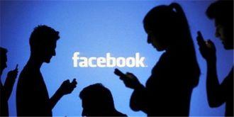 Facebook 又现安全漏洞 泄露680万用户照片