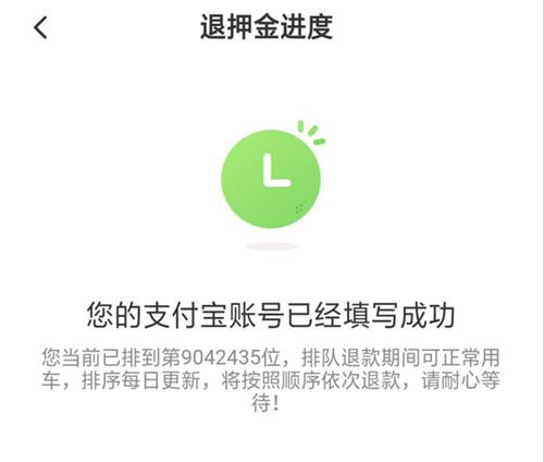 FEFX-hqhtqsp9648497_副本