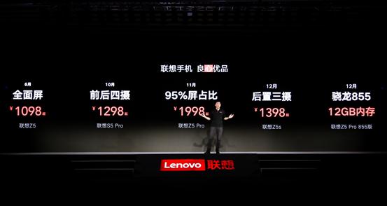 """联想才是中国手机市场最危险的""""重新入局者"""""""