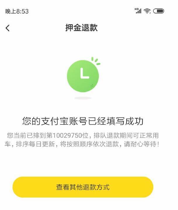 QQ截图20181219085748