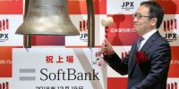 日本史上最大IPO诞生:软银移动上市即破发 暴跌超10%