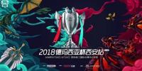 德玛西亚杯西安站首日 BO1收官,IG、RW、TOP、RNG分别获胜