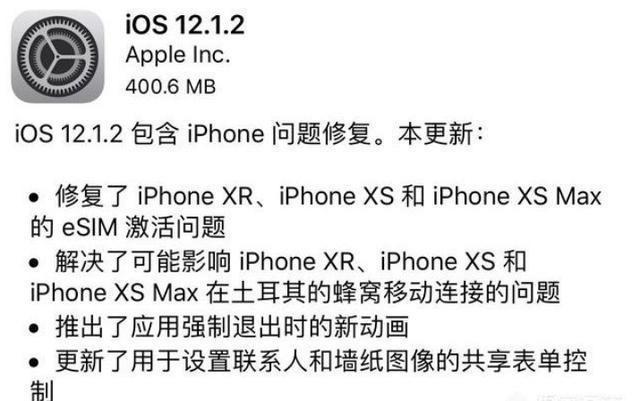 u=3437562674,1956610612&fm=173&app=49&f=JPEG.jpg